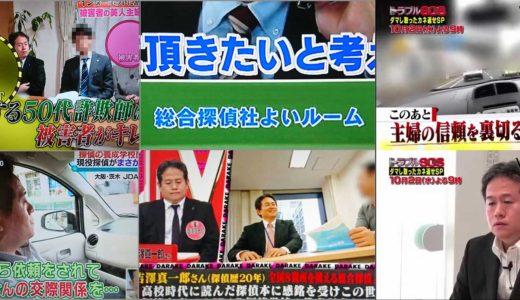 テレビ出演・メディア取材